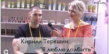 """Выставка """"EroExpo 2019"""" часть 1"""