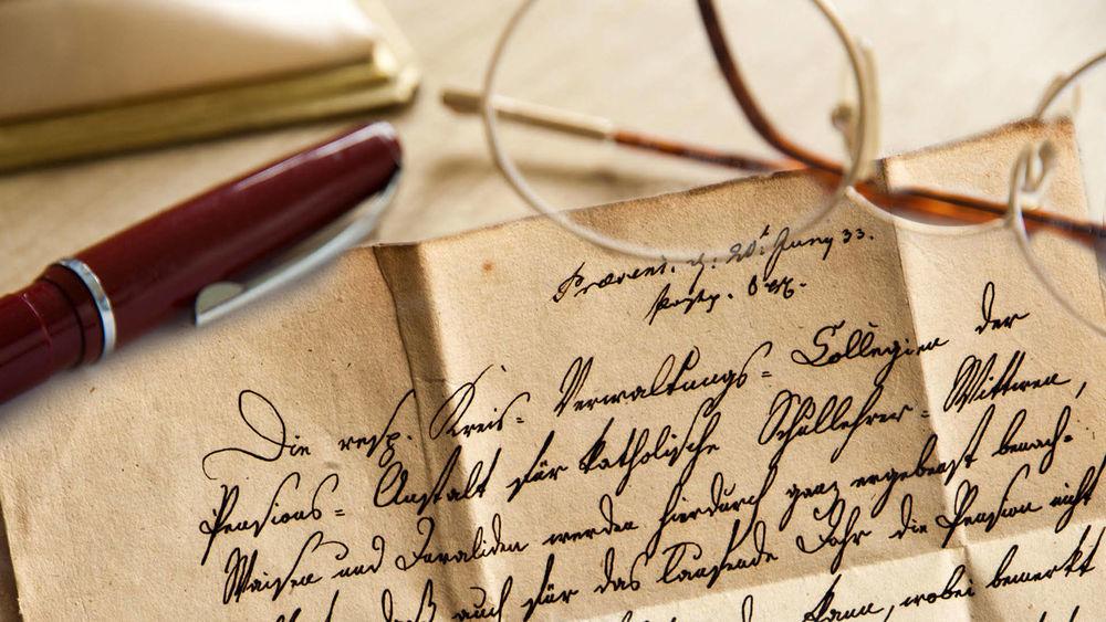Письма Фрейда